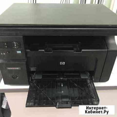 Принтер,копир,сканер Мфу HP laserjet 1132 Горно-Алтайск