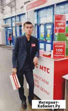 Продавец консультант Ангарск