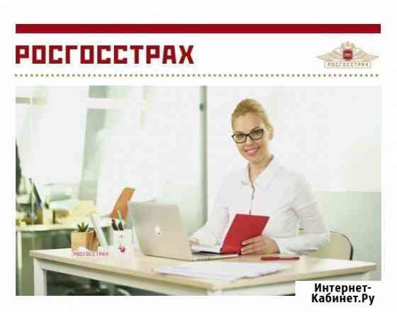Менеджер по страхованию Великий Новгород