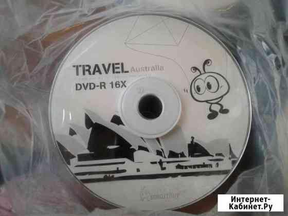 DVD-R 4.7Gb Томск
