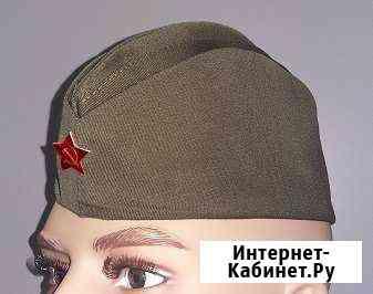 Пилотка военная Советского солдата со звездой Москва