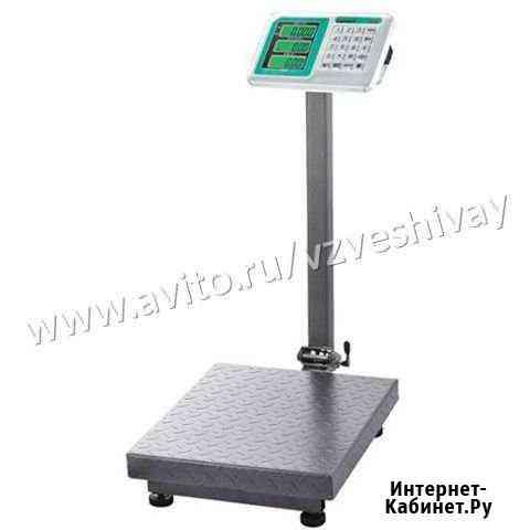 Весы электронные товарные усиленные Саранск