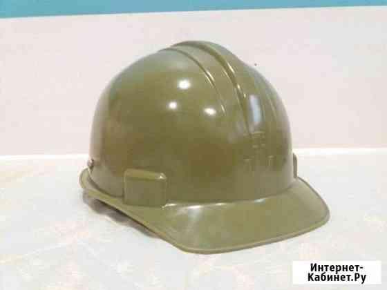 Каски строительные СССР Челябинск