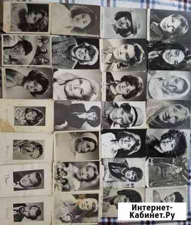 Продам коллекцию открыток СССР - советские артисты Магадан