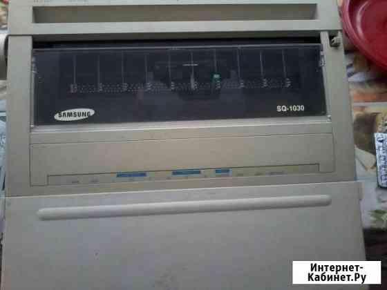 Электрическая пишущая машинка Самсунг SQ1030 Братск