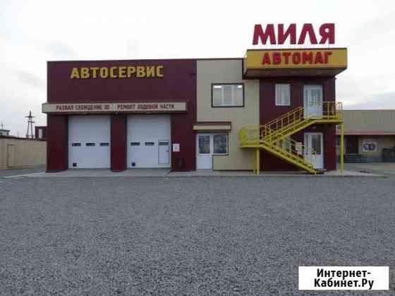Автослесарь Магадан