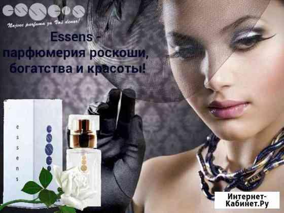 Парфюмерия, косметика Челябинск