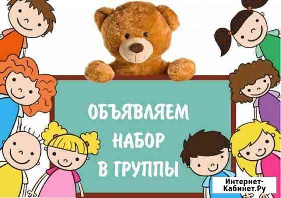 Занятия для детей и взрослых Тверь