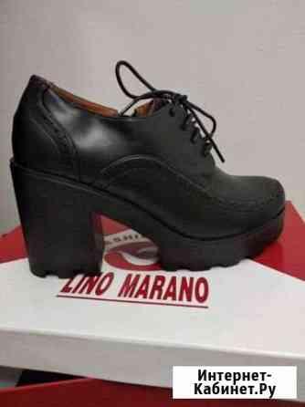 Ботинки Малгобек
