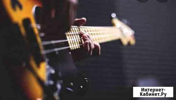 Уроки игры на гитаре Астрахань