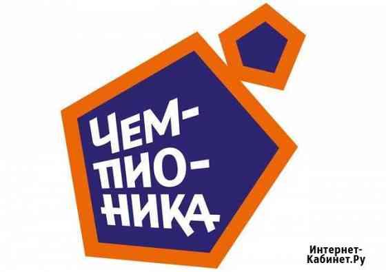 Футбольный тренер для детей от 3 до 7 лет Санкт-Петербург