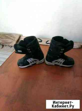 Сноубордические ботинки Black dragon Горно-Алтайск