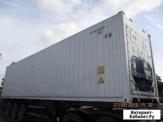 Рефконтейнер 40 ф 2004 год из Иркутска №9602393 Нарьян-Мар