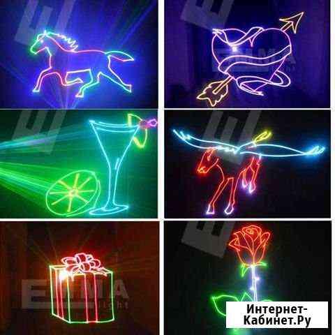 Лазерный проектор starlas pluto 1500 Южно-Сахалинск