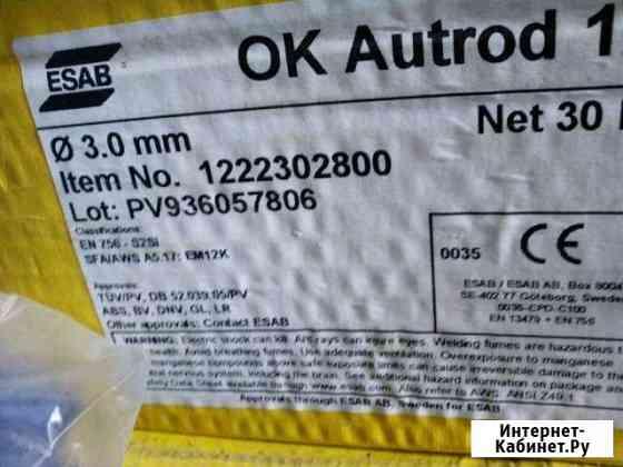 Сварочная проволока esab ok Autrod 12.24 Стерлитамак