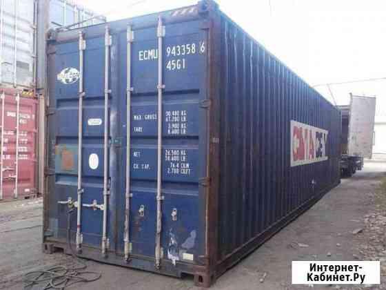 Контейнер 40 футов ecmu9433586 Благовещенск