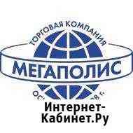 Экспедитор Ангарск