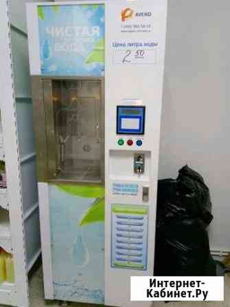 Вендинговый аппарат для продажи чистой воды Орёл