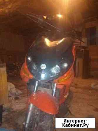 Скутер Красное-на-Волге