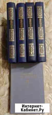 Продам Собрание сочинений И.Бунина. 4 тома (компл) Биробиджан