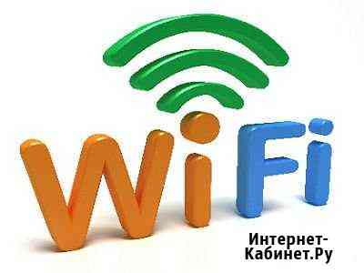 Интернет, тв, Wi-Fi Астрахань