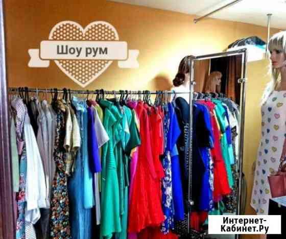 Шоу рум женской одежды Йошкар-Ола