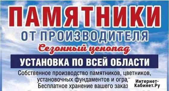 Благоустройство мест захоронений Вологда