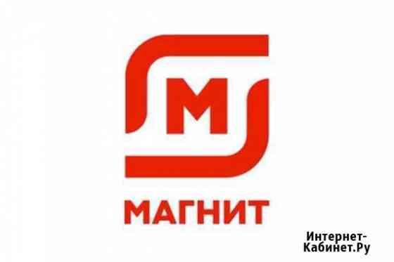 Продавец-универсал (п. Яблоновский) Яблоновский