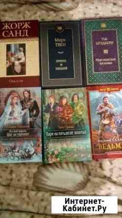 Книги Биробиджан