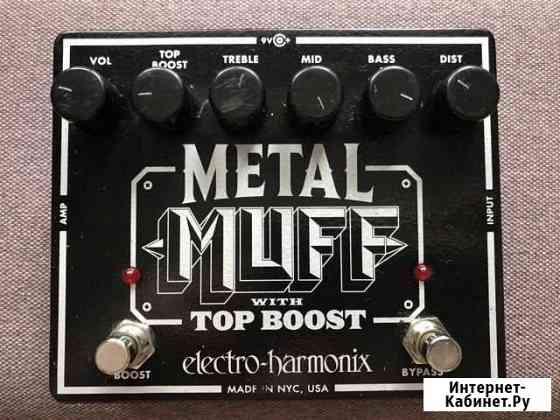 Гитарная педаль Electro-Harmonix Metal Muff Биробиджан