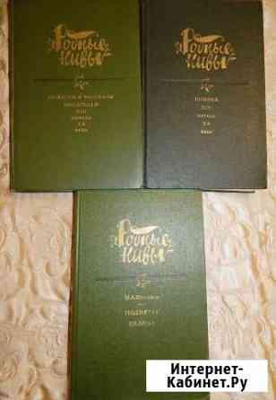 Книги из серии Родные нивы/ Поднятая целина и др Биробиджан