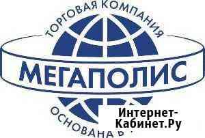 Грузчик Кемерово