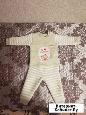 Пижама детская Благовещенск