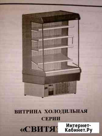 Холодильник горка Орёл
