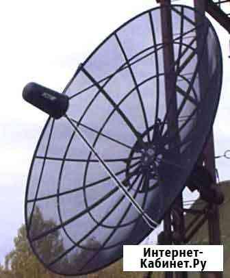 Продам Спутниковую антенну Биробиджан