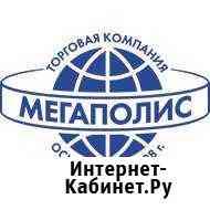Грузчик Хабаровск