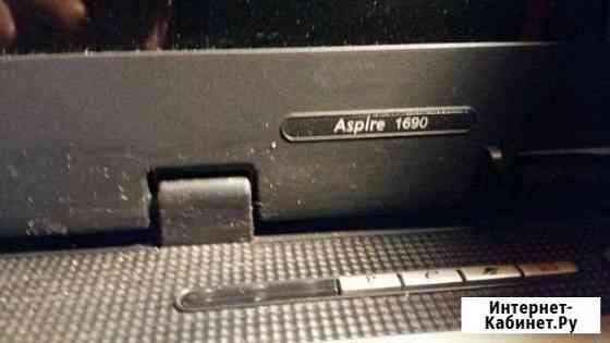 Ноутбук acer aspire 1690 Черное