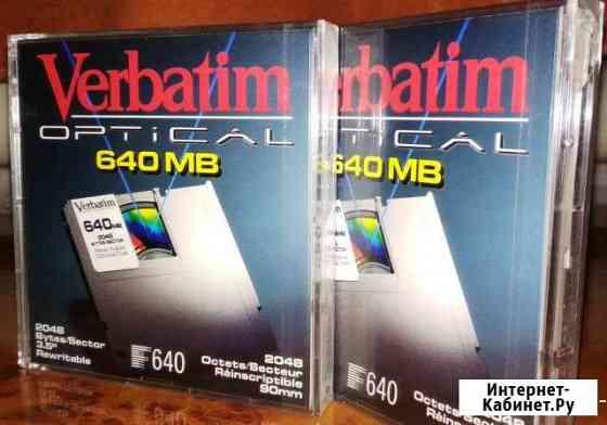 Магнито-оптический диск Verbatim Optical 640mb Россошь