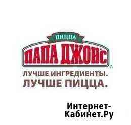 Уборщица/к- посудомойщица/к Челябинск