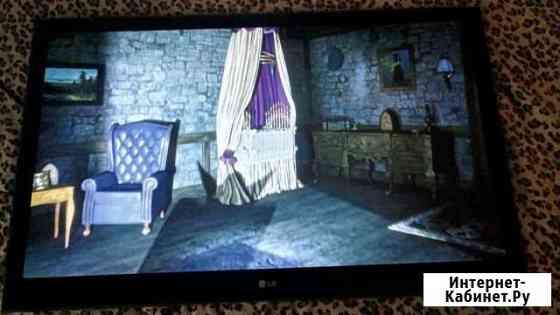 Плазменный телевизор LG 50 Челябинск