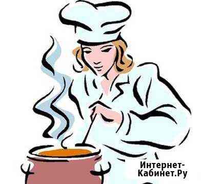 Повар Комсомольск-на-Амуре