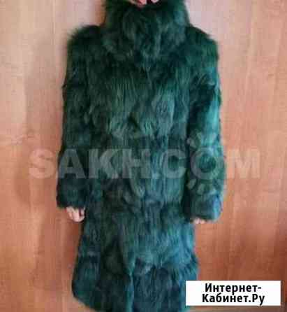 Шуба из лисы Южно-Сахалинск