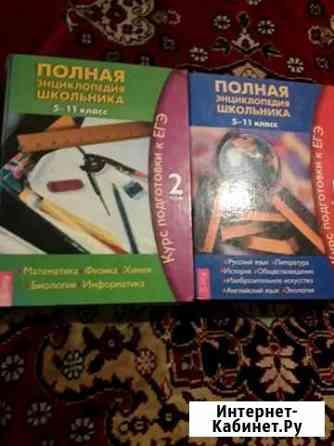 Продам учебники Кызыл