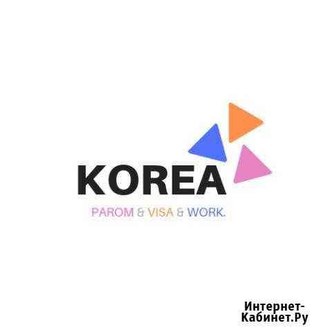 Разнорабочий в Южную Корею Комсомольск-на-Амуре