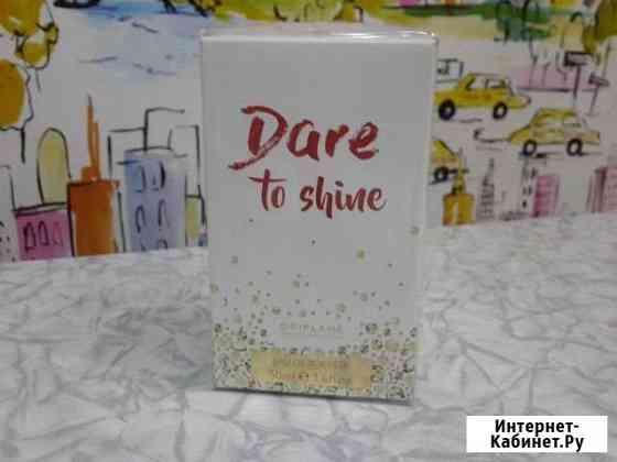 Туалетная вода Dare to Shine от Oriflame Челябинск