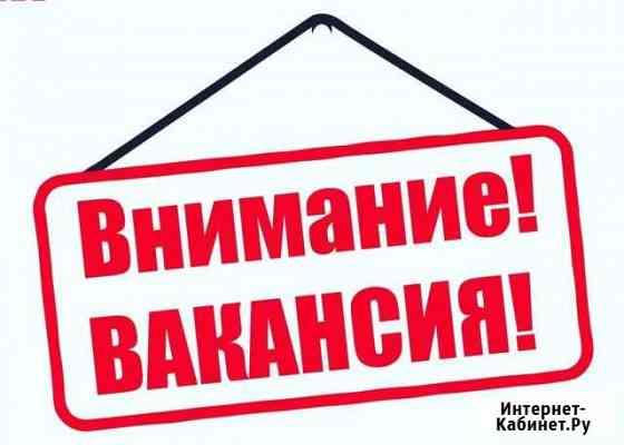 Администратор автомойки Томск