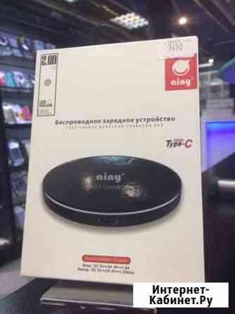 Беспроводное зарядное устройство Ainy Мурманск