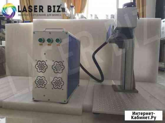 Волоконный лазерный станок 20Вт Саранск