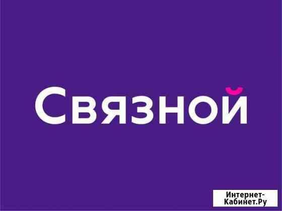 Продавец-консультант Дербент Дербент
