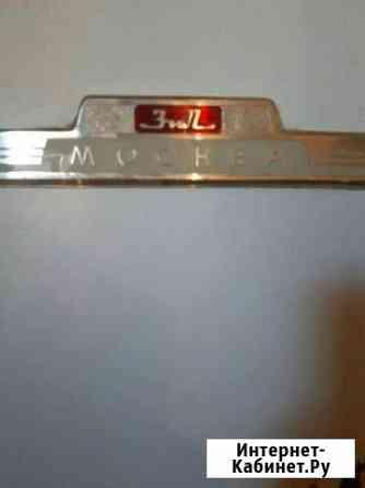 Холодильник в рабочем состоянии, 1960-х гг. выпуск Элиста